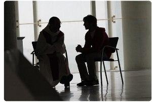 Confess 1