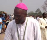 Bishop_bushu