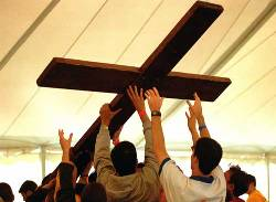 World_youth_day_cross